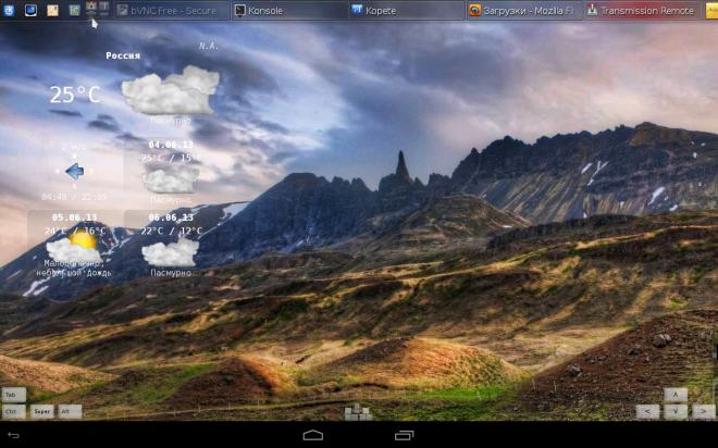 BVNC Un client Android gratuit pour VNC